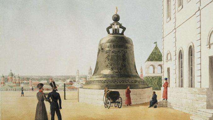 the biggest bells